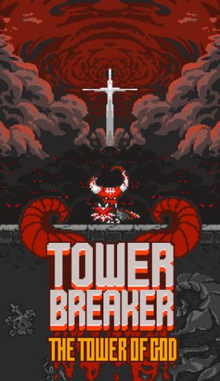 圣塔破坏者