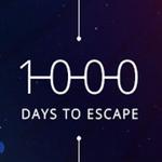 1000天逃生