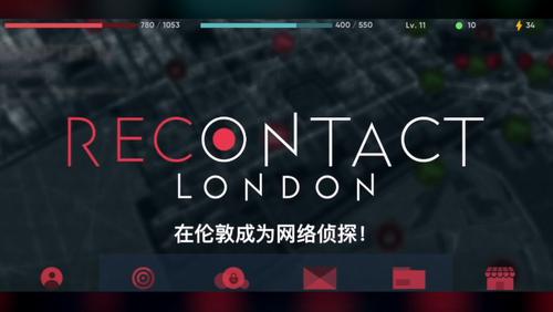 恢复联络伦敦