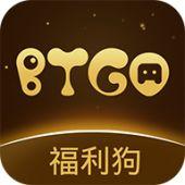 BTGO游戏盒安卓版