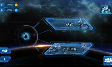 近地轨道防御3