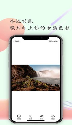 鲸鱼相机苹果版
