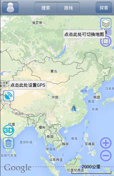 奥维互动地图破解版