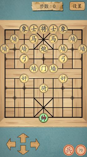 这不是象棋