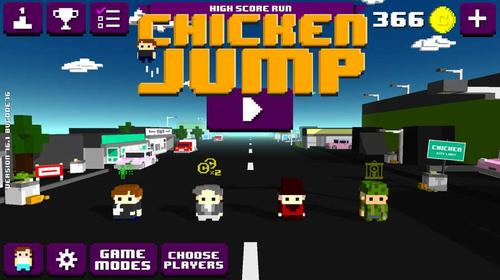 小鸡跳跃疯狂的交通