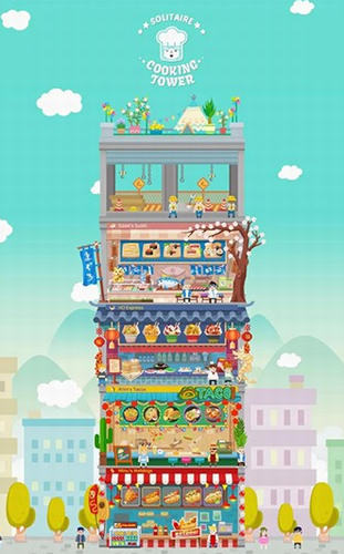 卡牌烹饪塔
