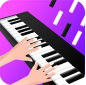 炫指钢琴安卓版