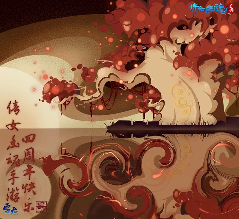 流年似水不负相遇,倩女手游4周年庆邀你参加庆生狂欢庆典!