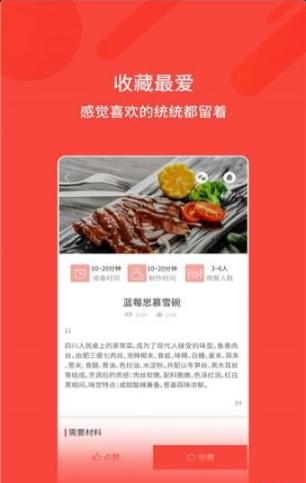 厨神厨房安卓版