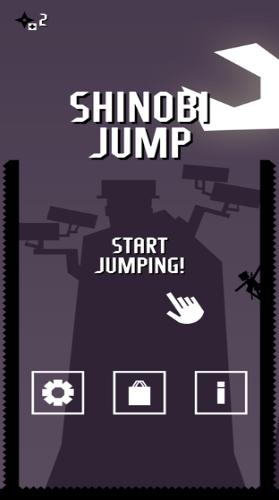希诺比跳跃